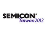 Semicon Taiwan Logo FIBA