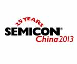 semicon CHINA tube trailers