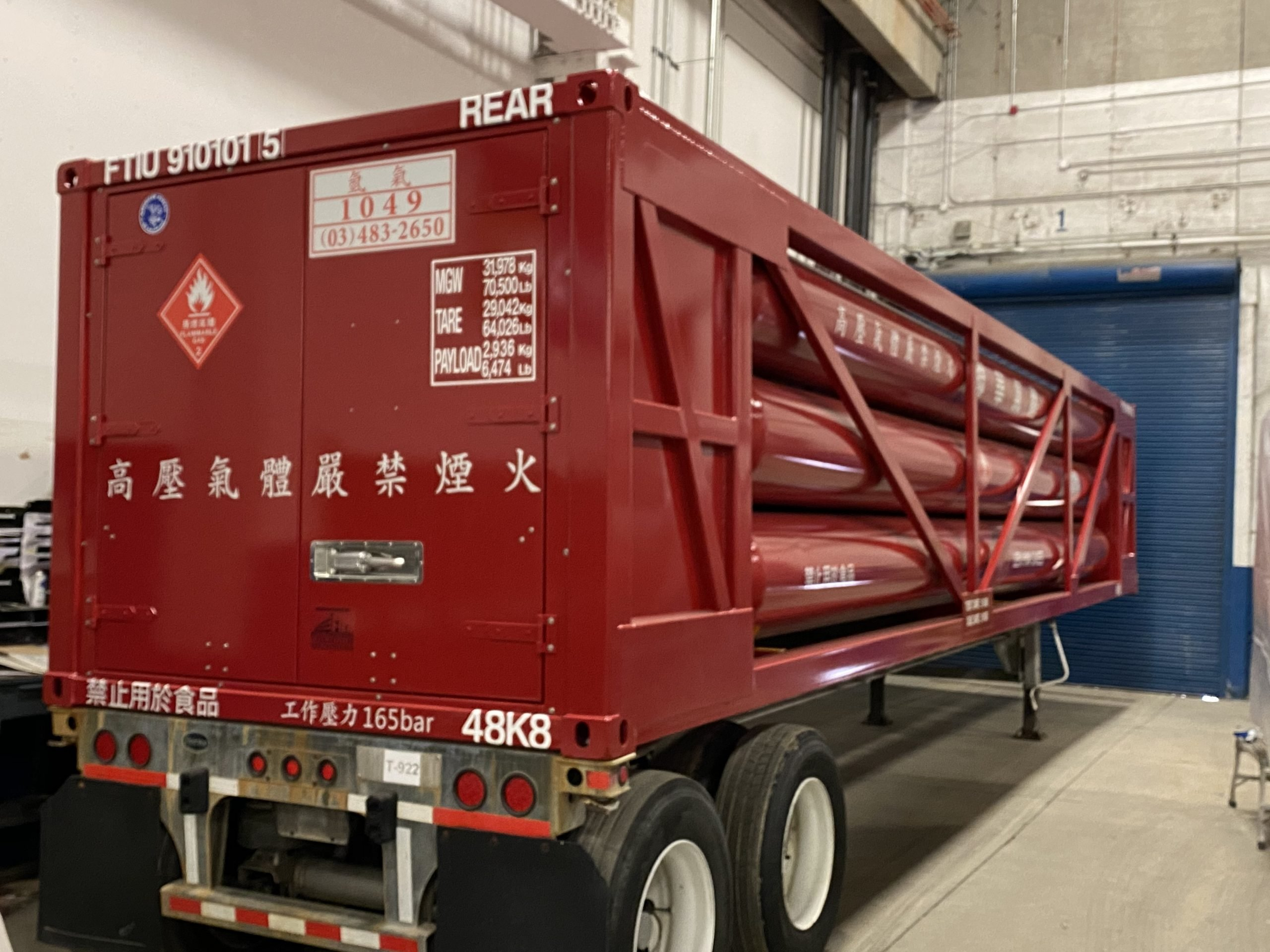Specialist gases for semiconductor production require specialist transport solutions